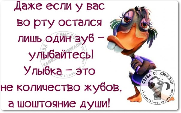 http://img1.liveinternet.ru/images/attach/c/5/123/774/123774699_0_12f0f4_e9dfe03f_orig.jpg