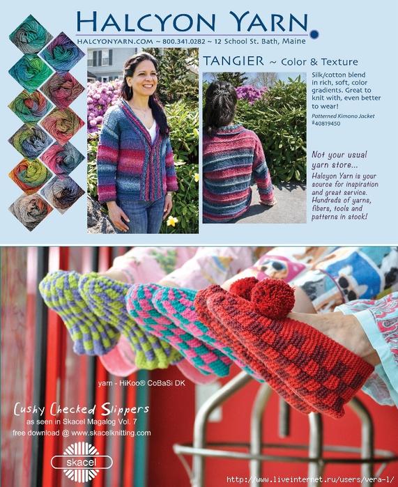 Knittersmag_summer2015_11 (571x700, 408Kb)