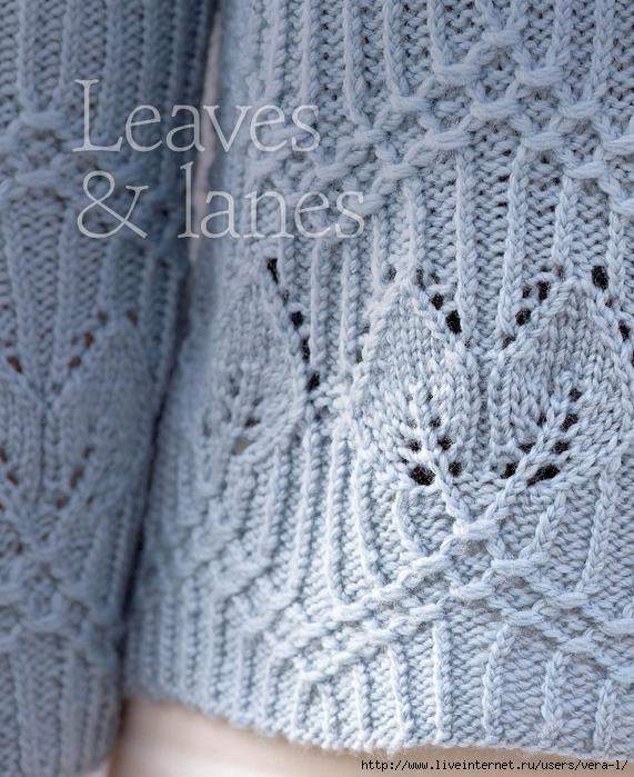 Knittersmag_summer2015_54 (571x700, 371Kb)