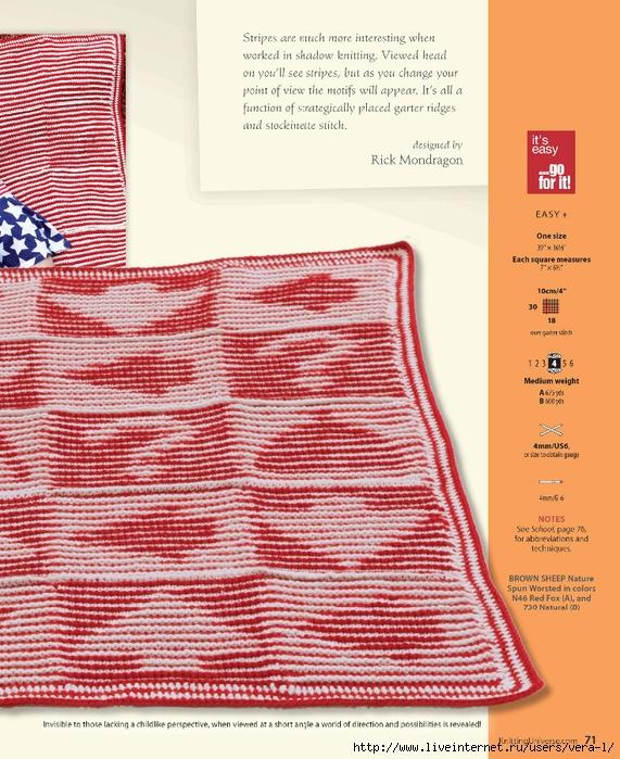 Knittersmag_summer2015_73 (571x700, 358Kb)