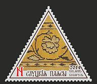 marka-slutskie-poyasa-4 (192x167, 44Kb)
