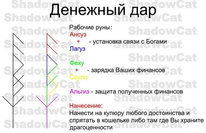 4565946_LM11_o8ZeU (700x451, 66Kb)