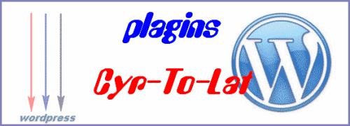 cyr-to-lat (500x181, 51Kb)