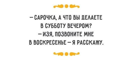 """РѕС""""3 (530x240, 40Kb)"""
