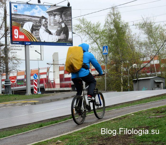 Велосипедист с большим рюкзаком за спиной едет в  гору. Вид сзади.. (700x612, 105Kb)