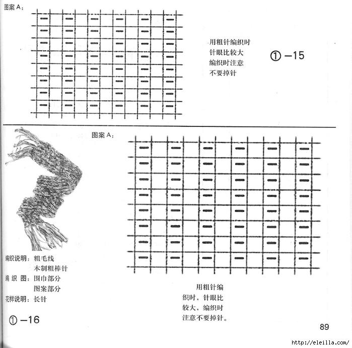 p89 (700x691, 214Kb)