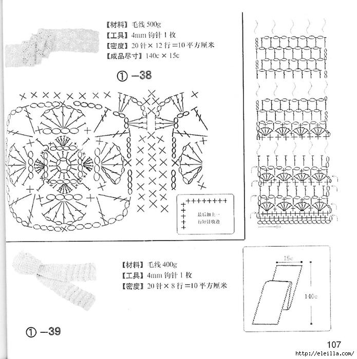 p107 (695x700, 245Kb)