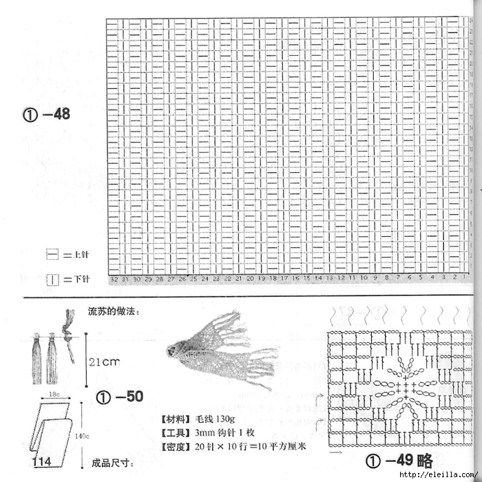 p114 (700x700, 330Kb)