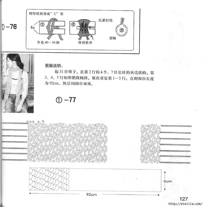 p127 (689x700, 199Kb)