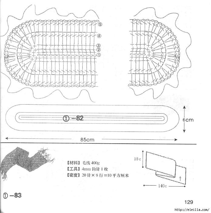 p129 (695x700, 216Kb)
