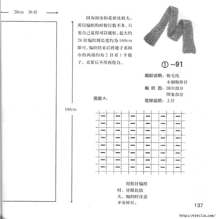 p137 (693x700, 143Kb)