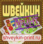 Превью лого (258x266, 195Kb)