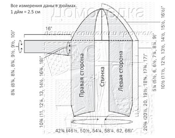 Fiksavimas.PNG1 (563x443, 218Kb)