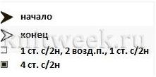 Fiksavimas.PNG2 (221x110, 21Kb)