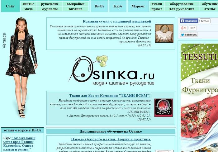 4897960_osinka (700x488, 139Kb)