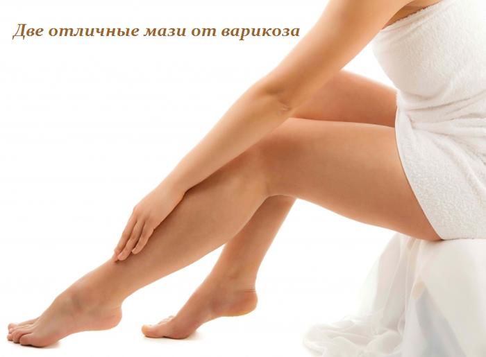 2749438_Dve_otlichnie_mazi_ot_varikoza (700x515, 254Kb)