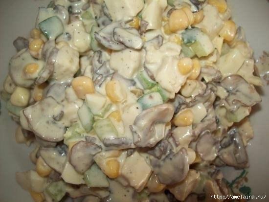 салат зодиак7 (550x413, 104Kb)
