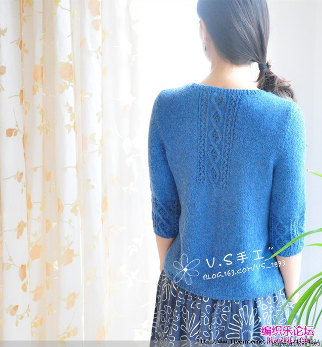 Пуловер Рукав 3 4
