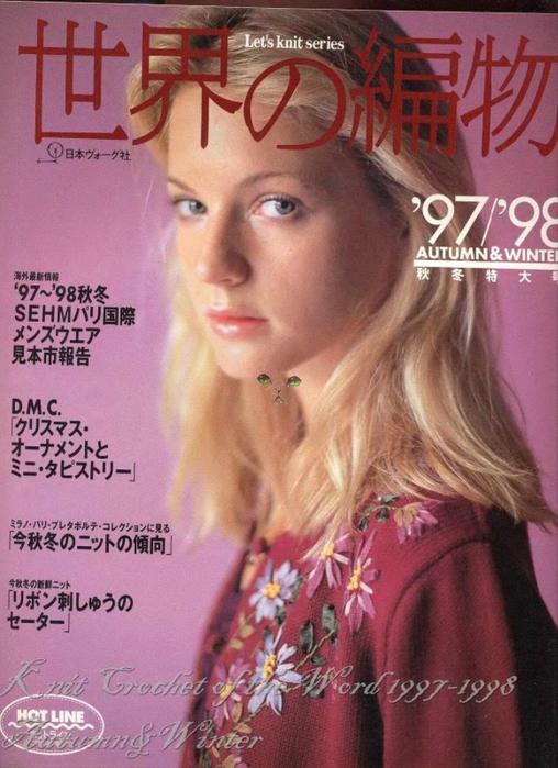 Let's knit series 1997-1998 sp-kr_1 (508x700, 387Kb)