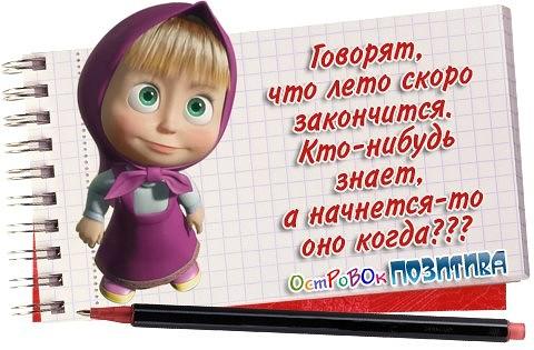 image501 (480x315, 172Kb)