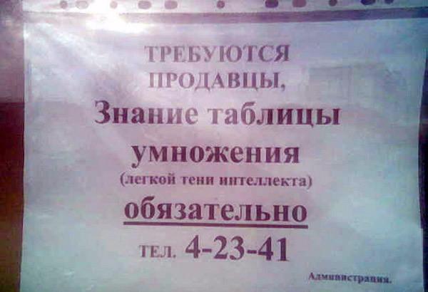 121668163_4258278_7cbedf14 (600x410, 197Kb)