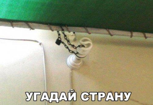 123741774_1436255723_prikoly18 (500x344, 120Kb)