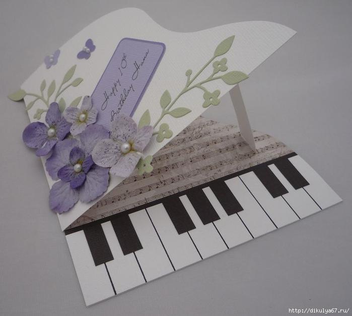 Открытка рояль своими руками видео - Enote.ru
