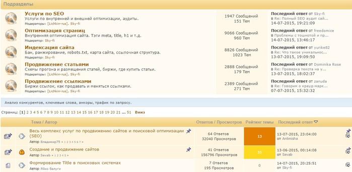 4897960_kep (700x343, 74Kb)