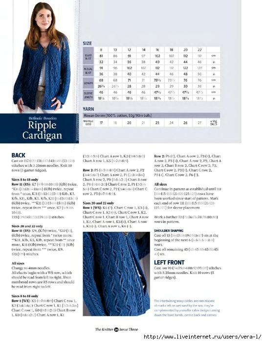 The Knitter 09-03_4 (540x700, 220Kb)