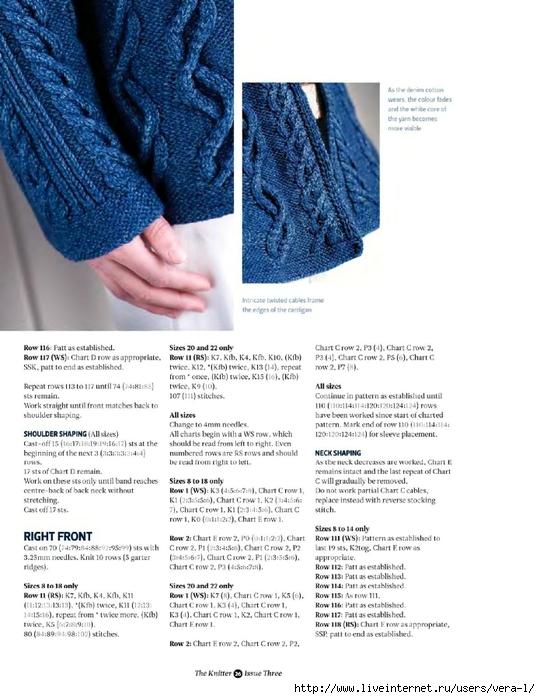 The Knitter 09-03_6 (540x700, 232Kb)