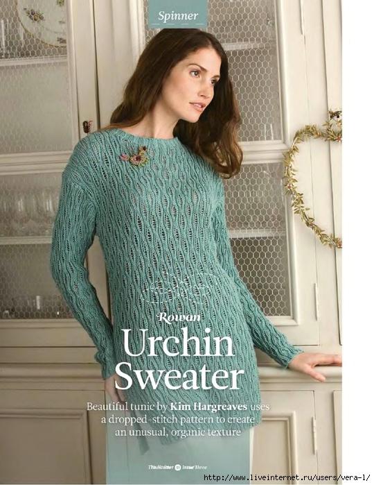 The Knitter 09-03_26 (540x700, 282Kb)