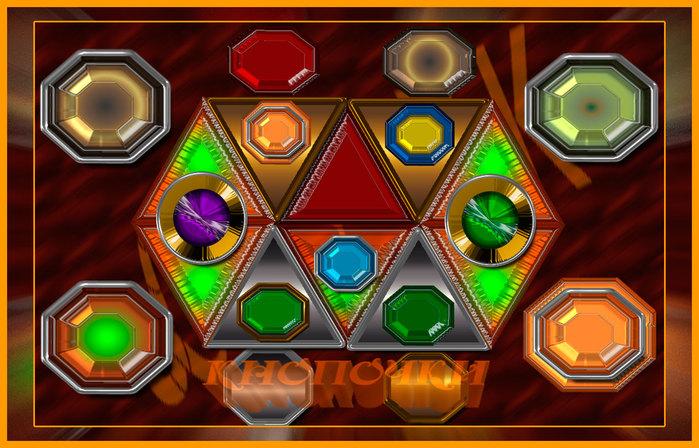 кнопки-образец (700x448, 118Kb)