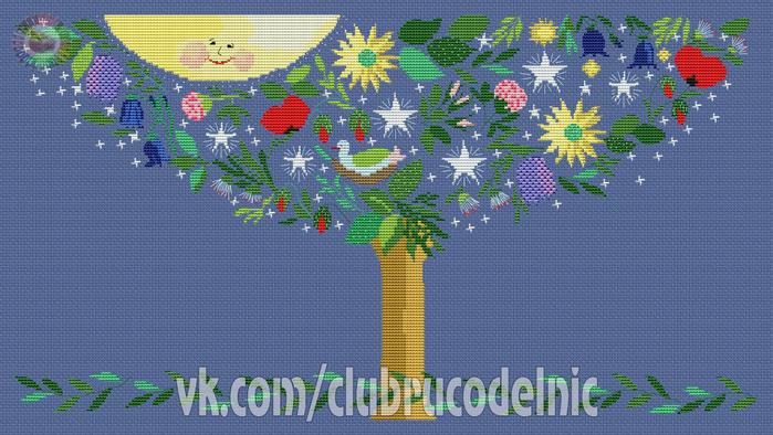 Gute-Nacht-Baum (700x394, 398Kb)