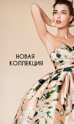 new_belfashion.ru (240x400, 26Kb)