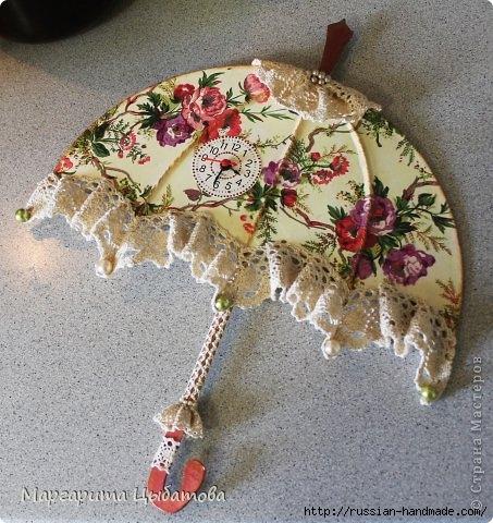 Интерьерные часы - винтажный зонтик из виниловой пластинки (453x480, 183Kb)