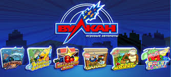 вулкан игры/1259869_vylkan_igri (334x151, 17Kb)