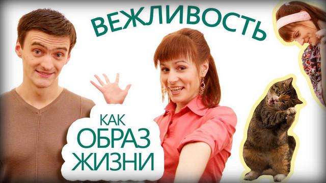 3720816_Vejlivost (640x359, 45Kb)