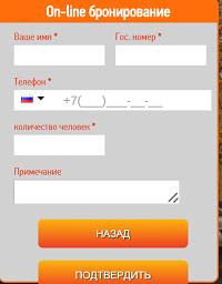 Забронировать дешевую стоянку в Домодедово