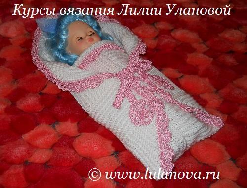 5469322_konvert_dlya_novorozhdennogo_na_vipisku1 (500x381, 155Kb)