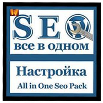 Seo-optimizatsiya (343x343, 132Kb)