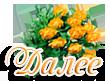 3166706_kartinki2409 (110x81, 19Kb)