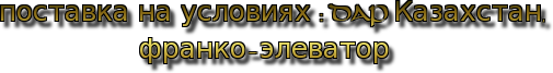 cooltext127427701295748 (505x67, 22Kb)