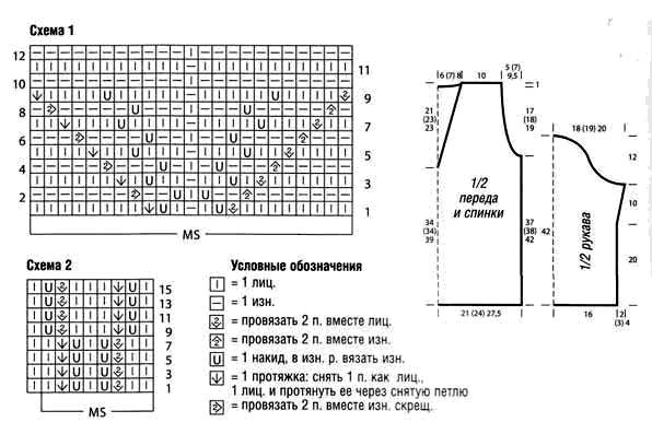 Схема (596x397, 134Kb)