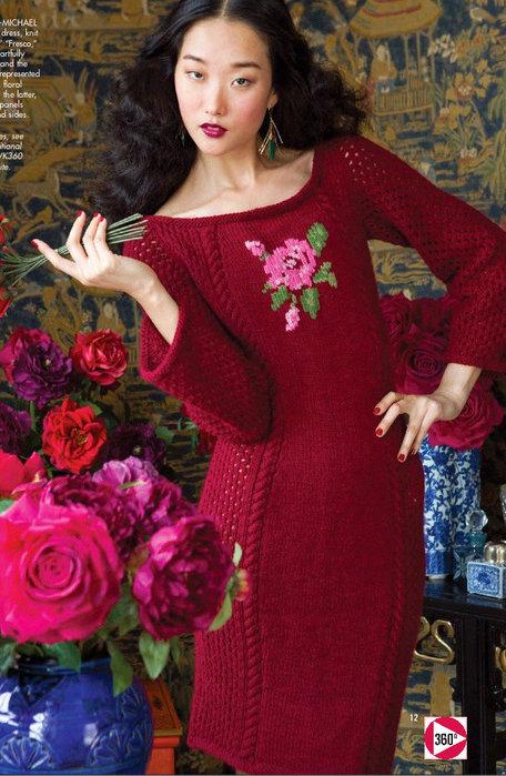 Rose_dress12 (456x700, 104Kb)