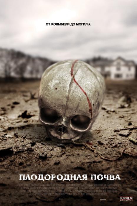 DEADHOUSE.PW (465x700, 292Kb)