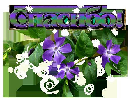 0_10f745_c20d3407_orig (450x337, 201Kb)