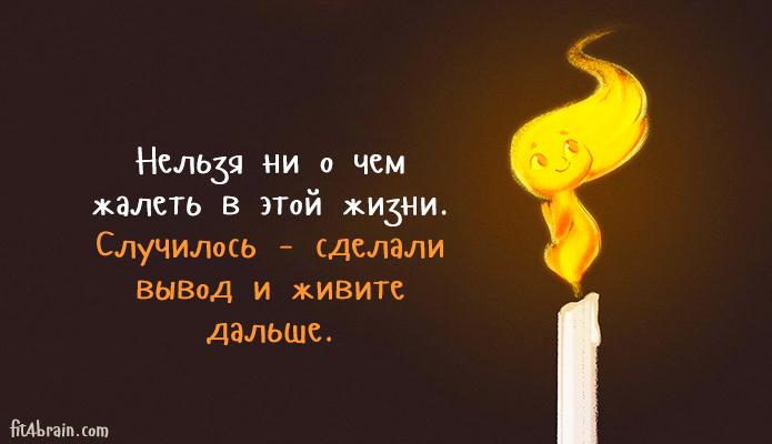 СЋ3 (695x400, 197Kb)