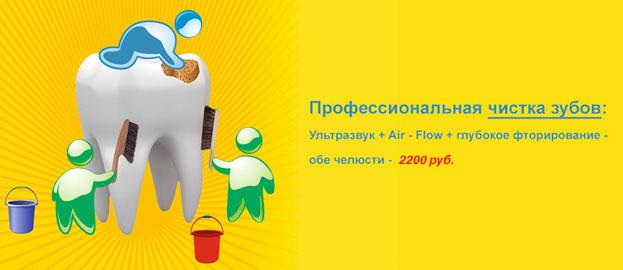 5640974_66666666666666666 (623x270, 36Kb)