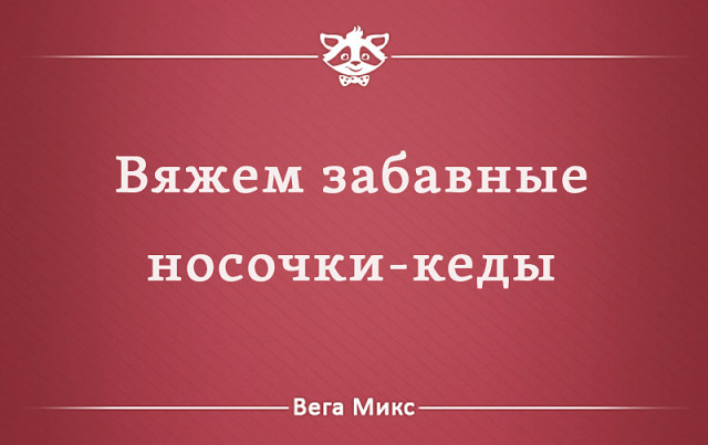 3925073_arooa (640x403, 45Kb)