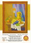 Превью ГН-001 Натюрморт с апельсином (510x700, 420Kb)